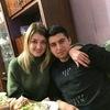 Давид, 24, г.Калининская