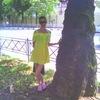 Алёна, 42, г.Усогорск