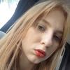 Алина, 19, г.Калининград