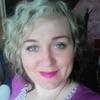 Людмила, 41, г.Оренбург