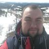 Дмитрий, 30, г.Пермь