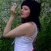 Елена, 39, г.Богатое