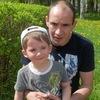 Олег, 37, г.Смоленск