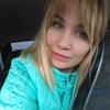 Татьяна, 29, г.Воронеж