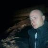 Дмитрий, 32, г.Лучегорск