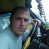 Валерий, 25, г.Череповец