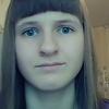 Дарья, 16, г.Зерноград