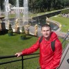 ** Love **, 31, г.Черниговка