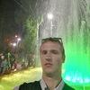 Аркадий, 23, г.Луховицы