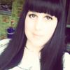 Анастасия, 19, г.Тайшет