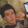 Кирилл, 21, г.Вологда