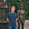 Артём Друлис, 18, г.Кострома