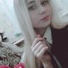 АЛЯ, 16, г.Ростов-на-Дону