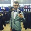 Антонио, 30, г.Екатеринбург