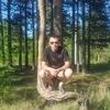 Maksim, 25, г.Ревда (Мурманская обл.)