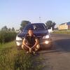Александр, 34, г.Сосновка