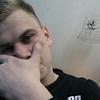 Игорь, 21, г.Пермь