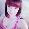 Ирина, 27, г.Шушенское