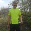 Александр, 21, г.Сапожок
