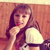 Юлия, 23, г.Первомайское