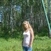 Юлия, 24, г.Красноярск