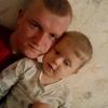 Александр, 27, г.Красные Баки