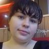 Ирина, 33, г.Чебоксары