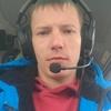 Александр, 30, г.Омсукчан
