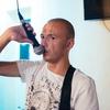 Владимир, 25, г.Улан-Удэ