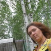 наталья, 42, г.Гремячинск
