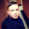 Алекс, 25, г.Русский Камешкир