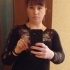 Валентина, 43, г.Никель