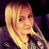 Полина, 28, г.Липецк
