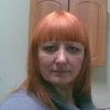ЛЮДМИЛА, 47, г.Отрадная