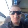 Дмитрий, 44, г.Ангарск