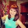 Диана, 24, г.Ключи (Алтайский край)