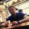 Юрий, 25, г.Ангарск
