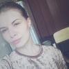 Дарья, 20, г.Калуга