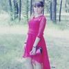 Светлана, 19, г.Зилаир