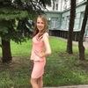 Юлия, 20, г.Нижний Новгород
