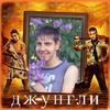 Никита, 21, г.Тацинский