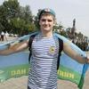 Константин, 22, г.Ангарск