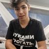 Тимофей Бутриченко, 17, г.Сургут