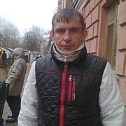 leo 37 Москва