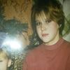 Людмила, 44, г.Пермь