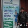 Чингиз, 49, г.Покачи (Тюменская обл.)