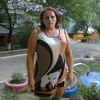 Лилия, 40, г.Быково