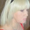 Ирина, 45, г.Волгоград