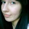 Ksenia, 21, г.Арти