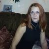Марина, 31, г.Саяногорск